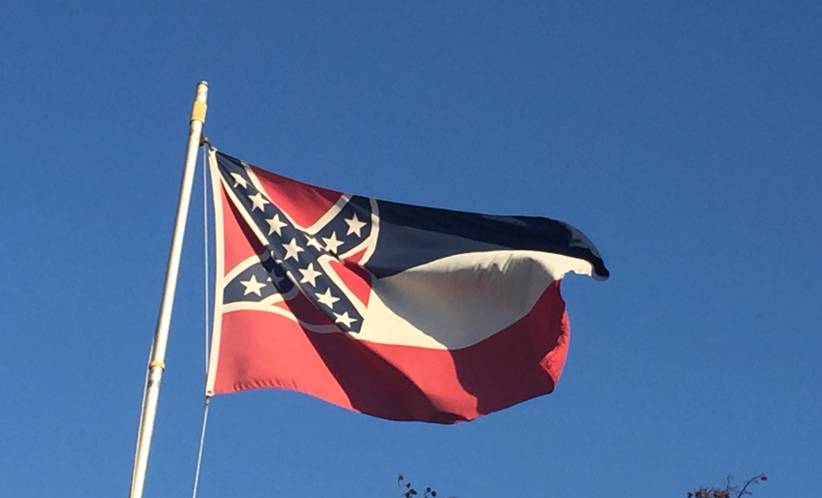 msflag.jpg